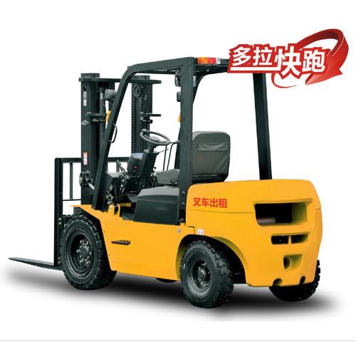 3-10吨出租专用内燃叉车