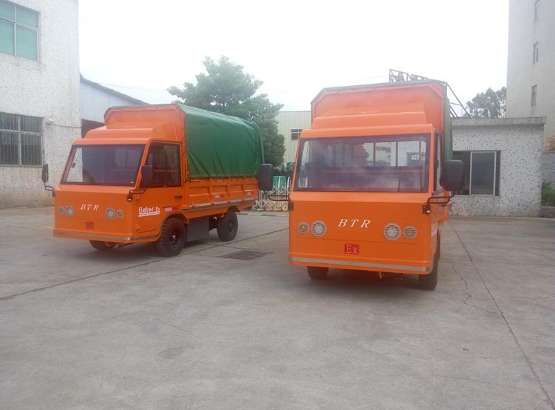 阳泉市超凡汽车--2台2吨防爆蓄电池搬运车
