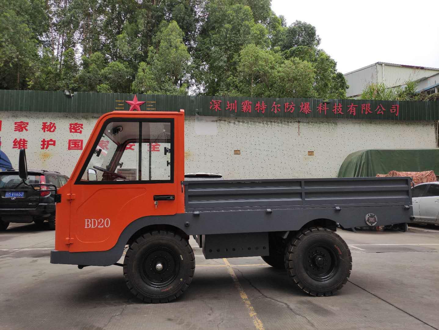 10吨防爆蓄电池搬运车案例