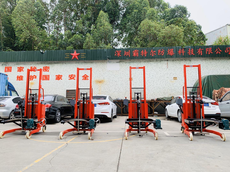 防爆蓄电池多功能油桶搬运车 4 台案例
